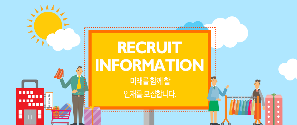 Recruit Infomation